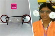 Wow! 12वीं की छात्रा ने बनाया यूनिक चश्मा, पीछे देखने के...