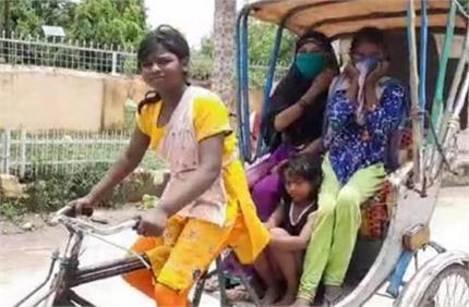 बेटी सब कुछ कर सकती है! भूख से ना मर जाए इसलिए रिक्शा चला परिवार का...