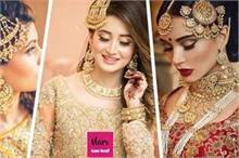 Bridal Trend: झूमर के फैशन ने फिर की वापिसी, देखिए एकदम...