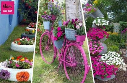 विश्व मिट्टी दिवस: गार्डन को सजाने के लिए बेस्ट आइडियाज