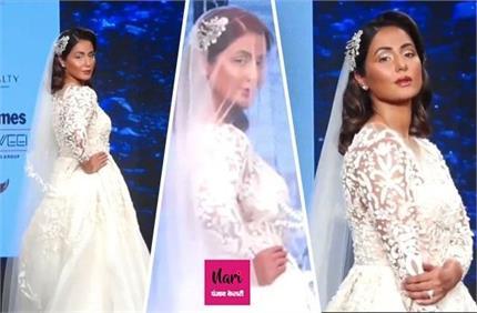 Christian Bride बनी हिना खान ने बिखेरा हुस्न का जलवा, देखिए तस्वीरें