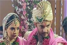आदित्य ने सुनाया शादी का मजेदार किस्सा, बोले- वरमाला के समय...