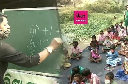 नेक काम! सपनों को नई उड़ान दे रही मानशी, आदिवासी बच्चों को प्रदान कर...
