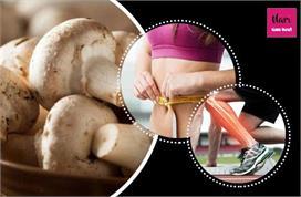 Health Advice! मशरूम खाने से मिलेंगे लाजवाब फायदे, नहीं...