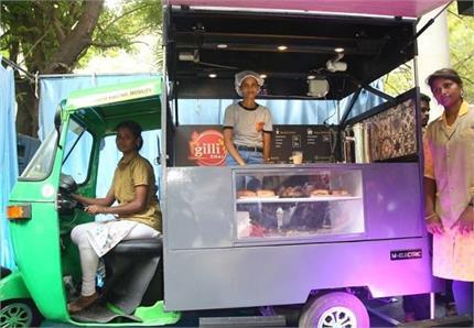 खूबसूरत पहल! चेन्नई में महिलाएं चलाएंगी अनोखा ऑटो ई-रिक्शा, चाय-कॉफी...