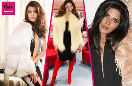 Winter Fashion! पुराने लुक से हो चुकी हैं बोर तो इस बार ट्राई करें...