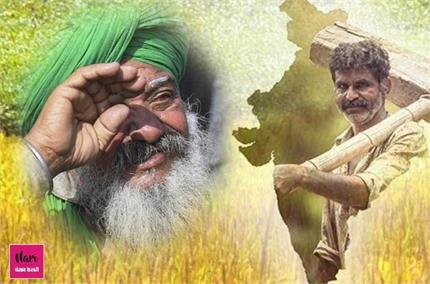 किसान आंदोलन के बीच