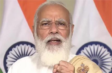 PM मोदी का नया मंत्र ,'दवाई भी और कड़ाई भी', बोले- अफवाहों से बचें,...