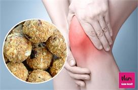 सर्दी में कमर दर्द, जोड़ का हो या गठिए का दर्द, 1 लड्डू रोज...
