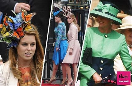 अजीबोगरीब Hats को लेकर चर्चा में आईं थी ये क्वीन्स, फैशन देख आप भी हो...