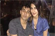 ड्रग केस: कोर्ट ने रिया के भाई को दी बड़ी राहत, 3 महीने बाद...