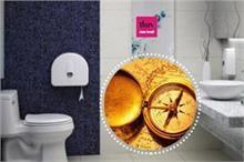 आपको कंगाल और रोगी बना देगा टॉयलेट का गलत वास्तु
