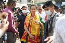 सिद्धिविनायक पहुंची कंगना का बेबाक बयान,' मुंबई में रहने...