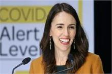 Coronavirus: न्यूजीलैंड की तरह कोरोना फ्री चाहते हैं भारत...