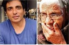 कड़ाके की ठंड से परेशान बुजुर्ग महिलाएं, सोनू सूद बोले- अब...
