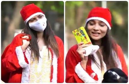 अंकिता ने Santa Claus बनकर बांटे गिफ्ट, गरीब बच्चों के चेहरे पर लाई...