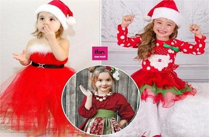 Kids Corner: क्रिसमस के लिए स्पेशल हो बच्चे की आउटफिट्स