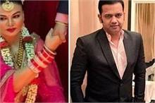 राखी सावंत के पति रितेश की बिग बाॅस में एंट्री! राहुल महाजन...