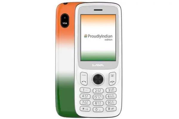 लावा ने लॉन्च किया तीन दिनों का बैटरी बैकअप देने वाला तिरंगा फोन