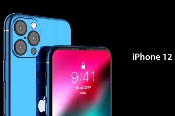 Welcome 2020: इस साल एप्पल लांच करेगी iPhone 12