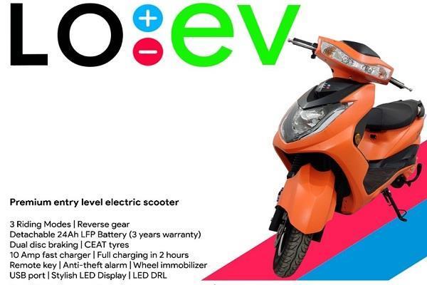 भारत में लॉन्च हुआ LoEV इलेक्ट्रिक स्कूटर, एक चार्ज में चलेगा 90 किलोमीटर
