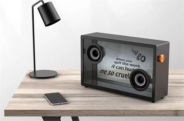शाओमी ने लॉन्च किया ट्रांसपैरंट ब्लूटुथ स्पीकर, गानें सुनने के साथ-साथ देख सकेंगे लिरिक्स
