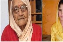 रिकॉर्ड: राजस्थान में चुनी गई भारत की सबसे युवा और उम्रदराज...
