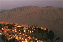 वीरान रेगिस्तान के बीच बसा यह गांव, जादुई झील के लिए है...