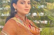 अनारकली के साथ सलवार पहनकर कंगना ने शुरू किया नया फैशन...