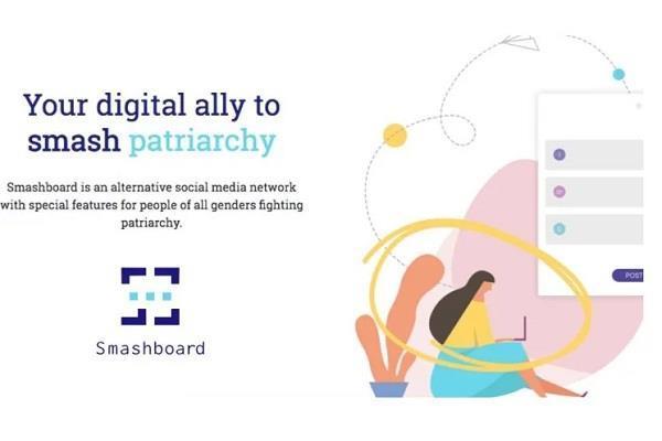 महिलाएं इस एप से कर सकेंगी यौन उत्पीड़न की शिकायत