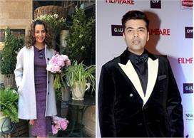 पद्मश्री पुरस्कार से सम्मानित होंगे बॉलीवुड के ये 6 सितारे