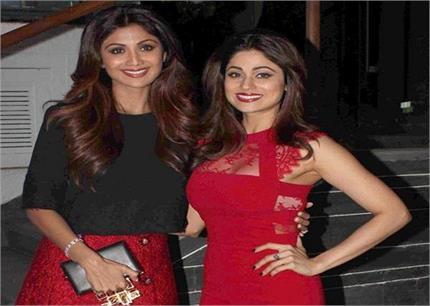 शिल्पा ने बहन शमिता के साथ बनाई वीडियो, देखकर आप नहीं रोक पाएंगे अपनी...