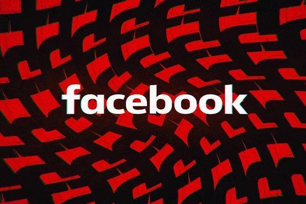 फेसबुक ने मानी गलती, भरना पड़ेगा लगभग 4 अरब रुपये का जुर्माना
