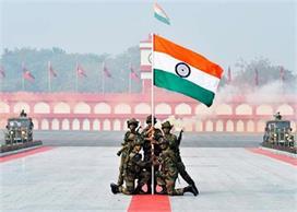 Republic Day: भारतीय तिरंगे से जुड़ी ये बातें हर भारतीय को...