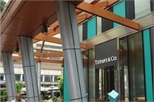 दिल्ली में खुला पहला टिफनी एंड कंपनी स्टोर, जानिए इस ब्रांड...