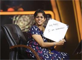 दिव्यांग महिला कौसल्या ने 1 करोड़ जीत कर रचा इतिहास