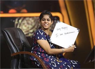 दिव्यांग महिला कौसल्या ने 1 करोड़ जीत...