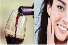 रेड वाइन से मिलेगी नेचुरल ब्यूटी, नहीं पड़ेगी मेकअप की जरुरत