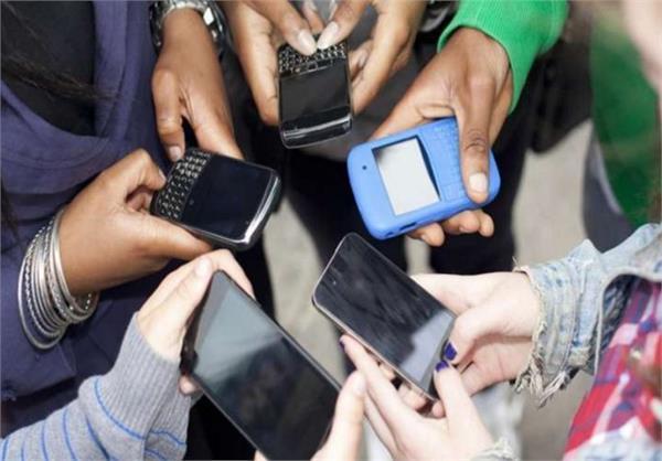 सुरक्षित नहीं हैं पुराने स्मार्टफोन्स, बढ़ा डाटा चोरी और जासूसी का खतरा