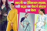 Fashion Update: साड़ी-ट्रडीशनल सूट्स का रहा यह हफ्ता, देखिए बेस्ट व...