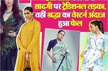 Fashion Update: साड़ी-ट्रडीशनल सूट्स का रहा यह हफ्ता, देखिए...