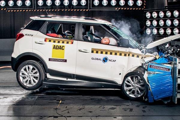 देश की सबसे सुरक्षित कार बनी महिंद्रा XUV300, क्रैश टैस्ट में मिली 5 स्टार रेटिंग (देखें वीडियो)