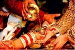सास-ससुर ने दिया मां-बाप का प्यार, डोली में की विधवा बहू की विदाई