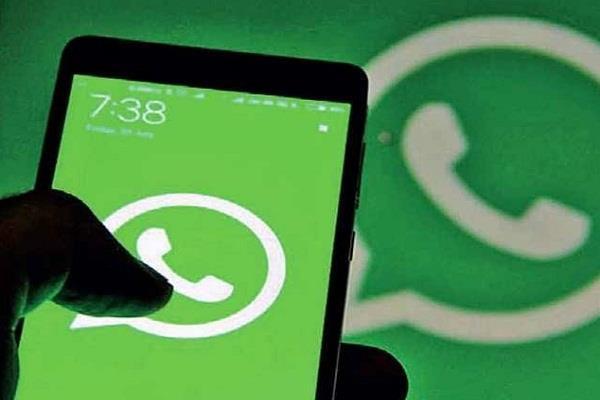 75 लाख से अधिक स्मार्टफोन्स में बंद हो जाएगा WhatsApp, जानें क्या है पूरा मामला