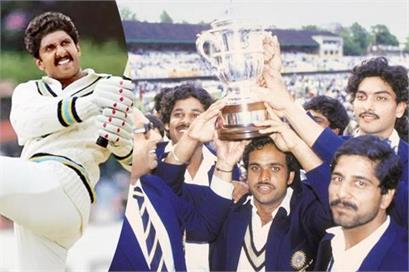 kapil dev biopic 83