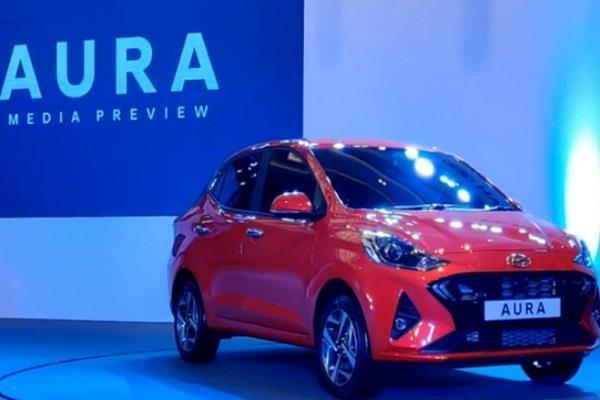 Hyundai ने लॉन्च की कॉम्पैक्ट सिडान Aura, कीमत महज 5.79 लाख रुपए से शुरू