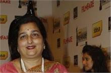 इस औरत ने गायक अनुराधा को कहा अपनी मां, मांगा भारी हर्जाना