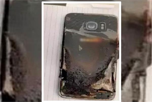 ब्रांडेड कंपनी के फोन में अचानक लगी आग