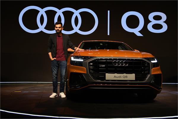 भारत में लॉन्च हुई Audi Q8, कीमत 1.33 करोड़ रुपये