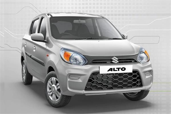 भारत में लॉन्च हुआ Maruti Suzuki Alto का CNG वेरिएंट, इतनी रखी गई शुरुआती कीमत